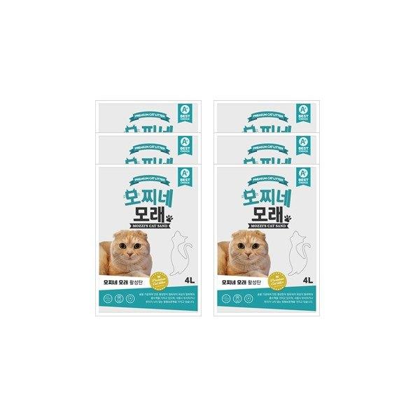 [모찌네모래] 4L 활성탄 (1BOX)_무배