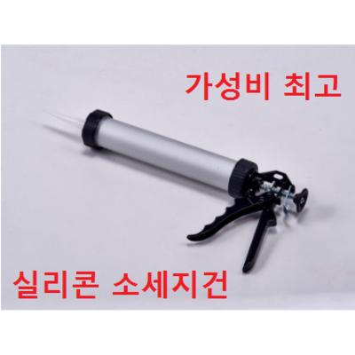 가성비 실리콘 소세지건, 1개 (POP 5409075184)