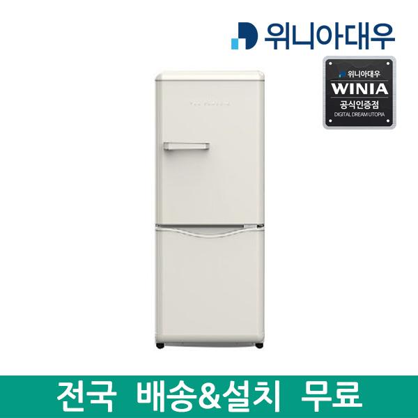 위니아대우 더클래식 레트로 냉장고 150L WKRS154CCE