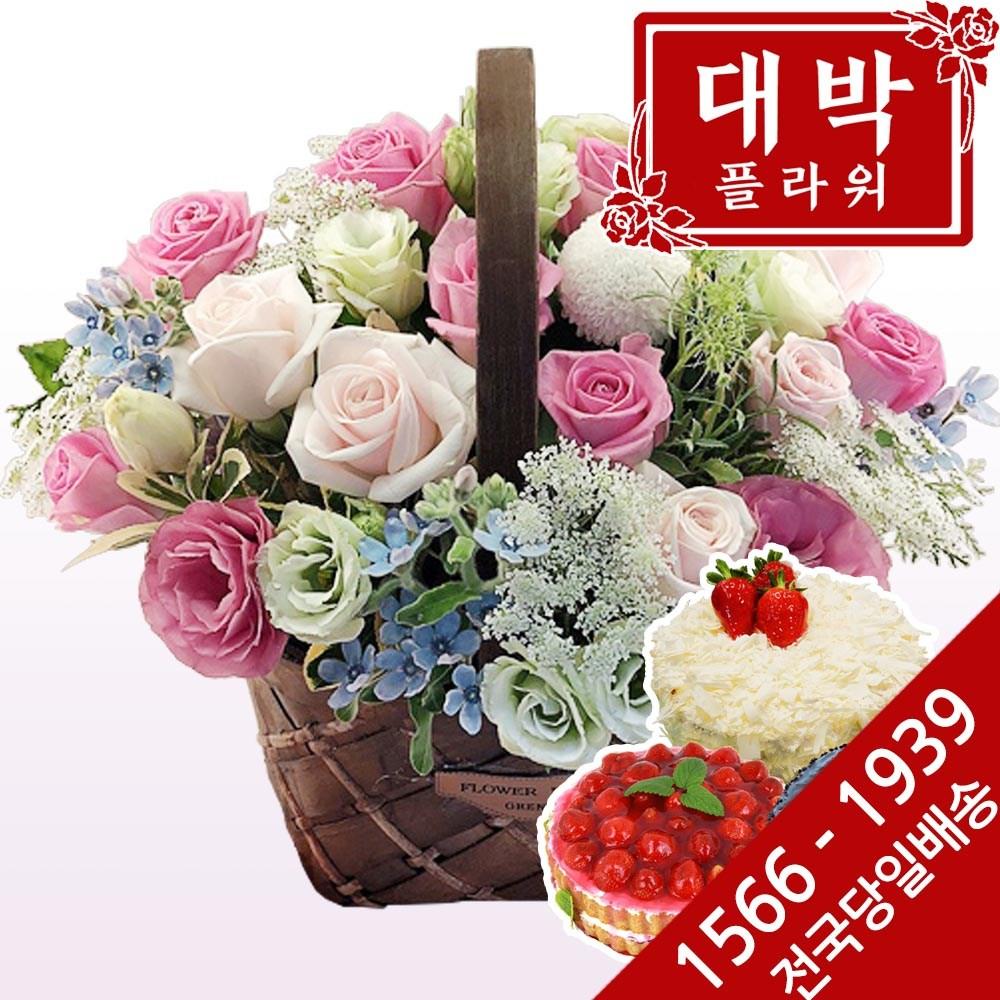 대박플라워 꽃+케익 핑크핑크 꽃바구니 생일 기념일 축하꽃선물 꽃배달서비스