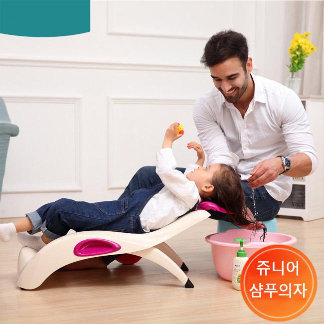 ZHI 샴푸의자 머리감는의자 쥬니어용 성인용 임산부용샴푸의자, 쥬니어소형핑크, 1개