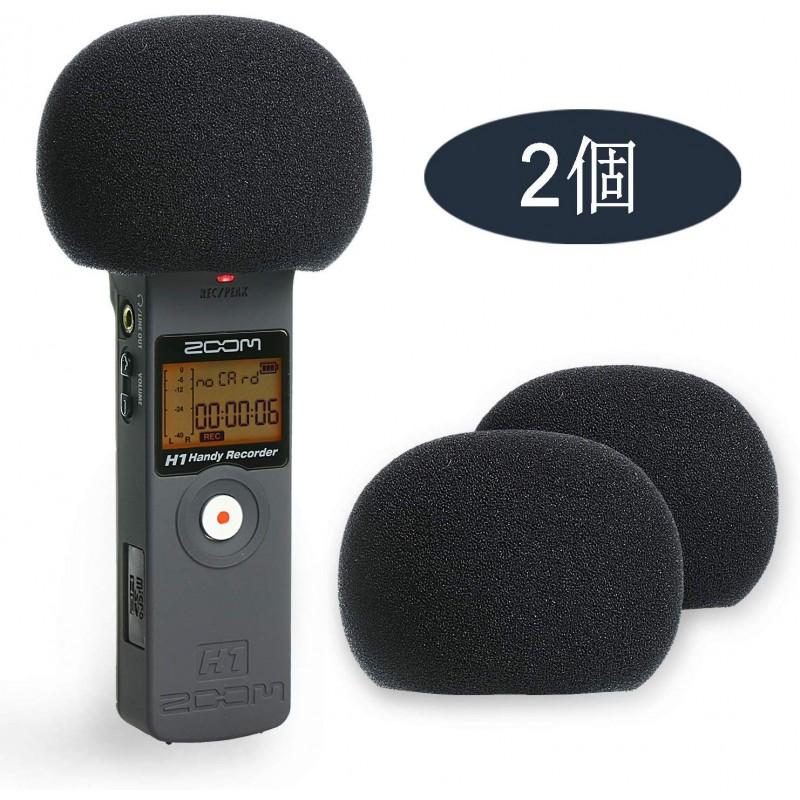 SUNMON ZOOM H1 전용 / 팝 가드 / 팝 차단기 / 마이크 스폰지 커버 / c 핸디 레코더 맵 H1 2 개 (검은), 단일상품