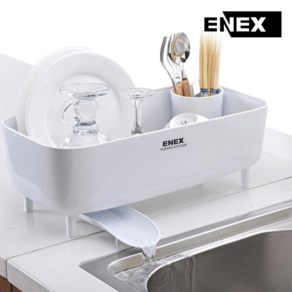 에넥스 에니 스마트 미니 물빠짐 식기건조대 / 설거지건조대 화이트컬러