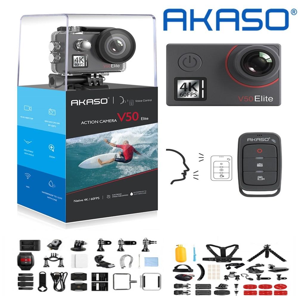 아카소 V50 4K WIFI 60fps 터치 손떨방방수 액션캠 액션카메라+당일출고 정품 캠코더, 아카소 V50 Elite