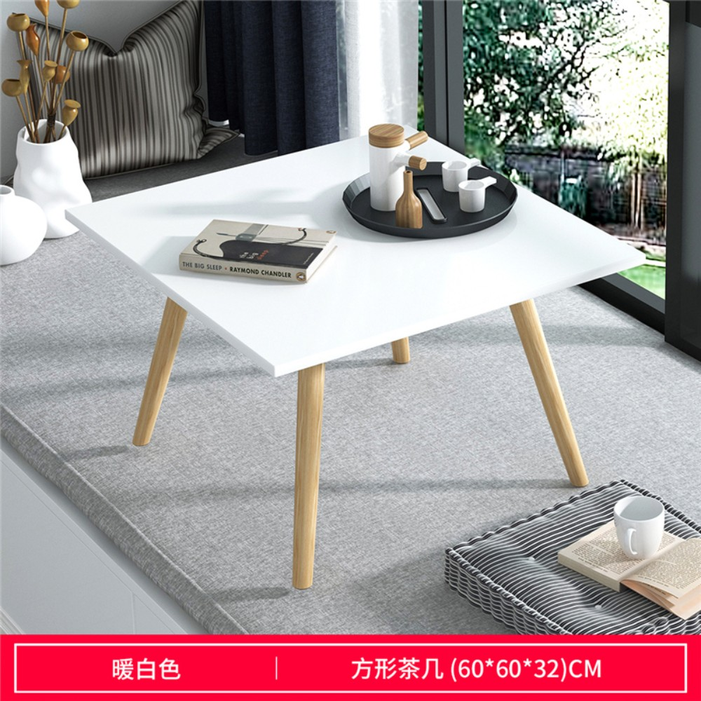 화이트 우드 미니 카페 테이블, 【사각】 온백색 60 * 60 * 32cm