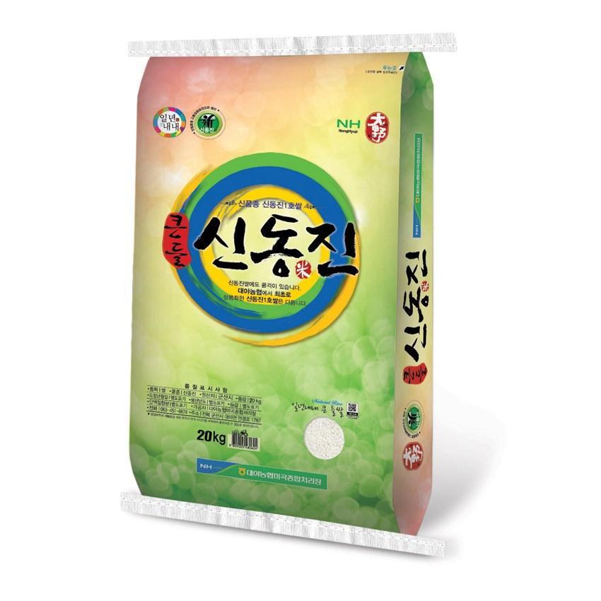 [2019년산 햅쌀] 대야농협 큰들 신동진 맛있는 쌀 20kg, 1개