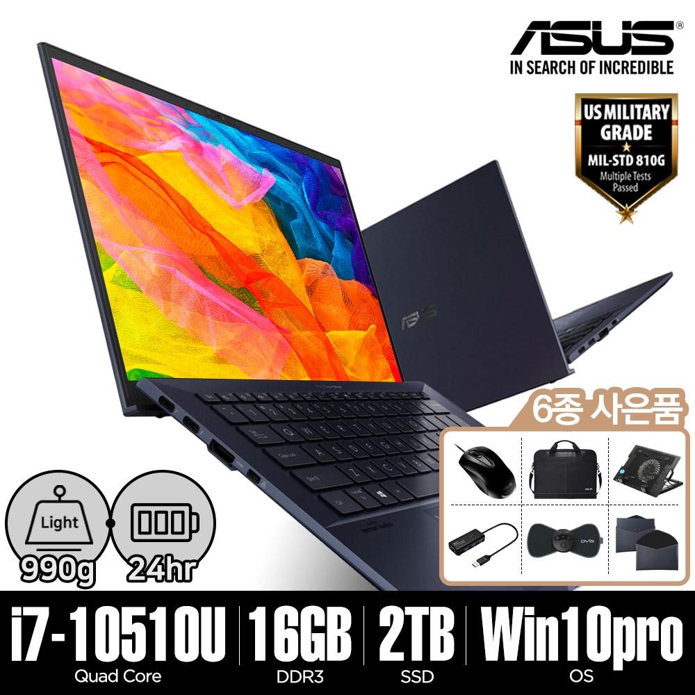 ASUS B9 B9450FA-BM0203R 10세대-i7 16G+2TB WIN10Pro 990g 초경량 노트북, 16GB, SSD 2TB, 포함