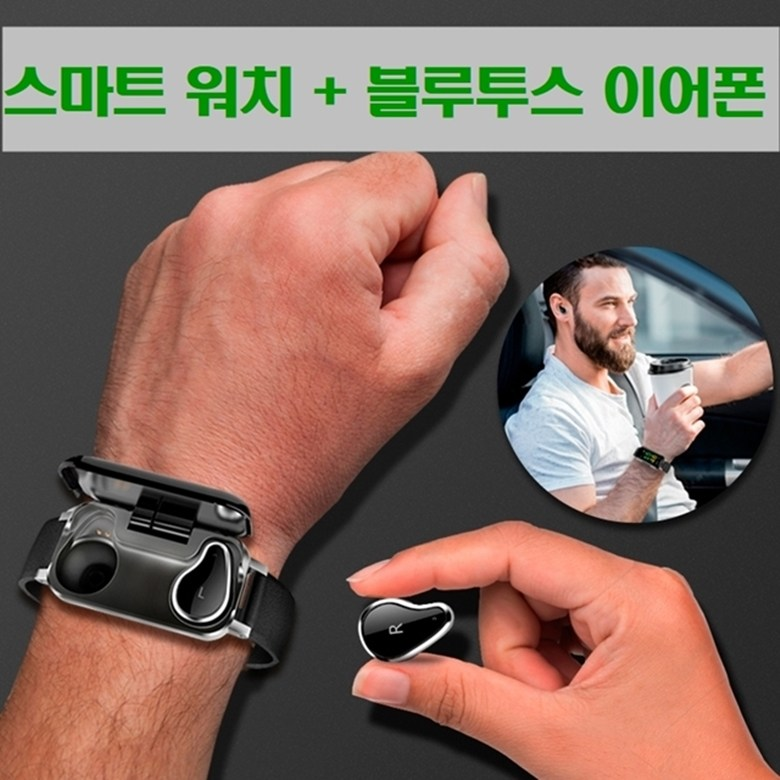 스마트워치 블루투스 이어폰 손목시계형, 옵션1)비즈니스불랙, 스마트 팔찌 T89