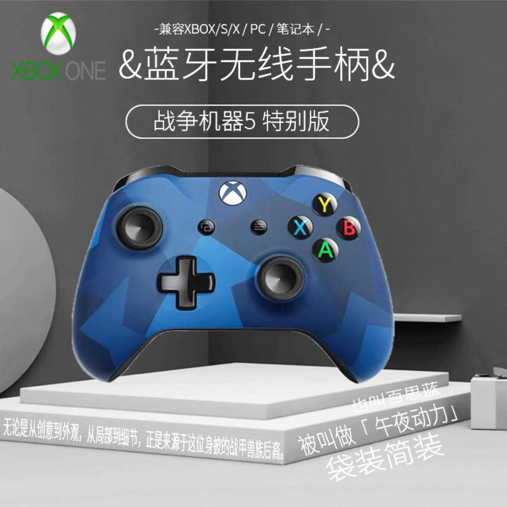 엑스박스 게임패스 무선 컨트롤러 Xbox One S 2세대 PC 피파4 패드, [Bag-S 버전] 미드 나잇 파워개, 콘솔