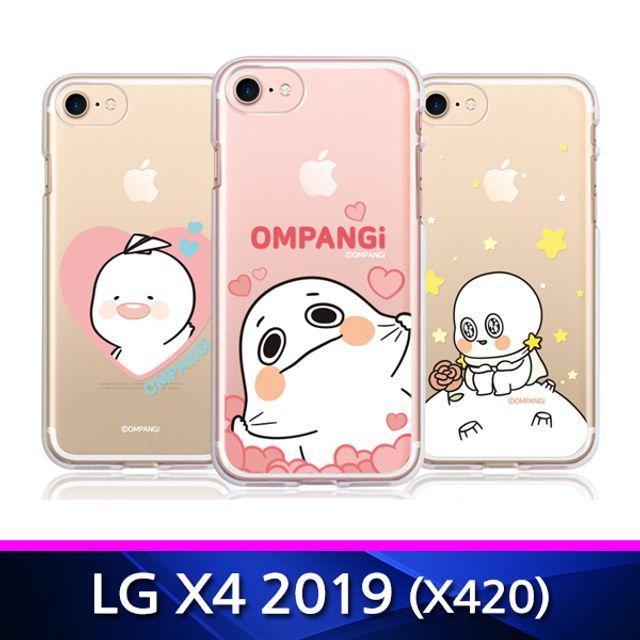 ksw96809 LG X4 2019 옴팡이 샤이 투명젤리 폰케이스 lv691 X420