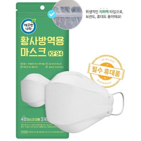 깨끗한나라 KF94 황사방역용 마스크, 1개, 3개입