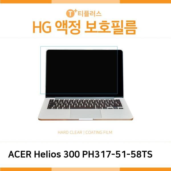 티플러스 ACER 프레데터Helios 300 PH317-51-58TS wh685 액정보호필름, 1
