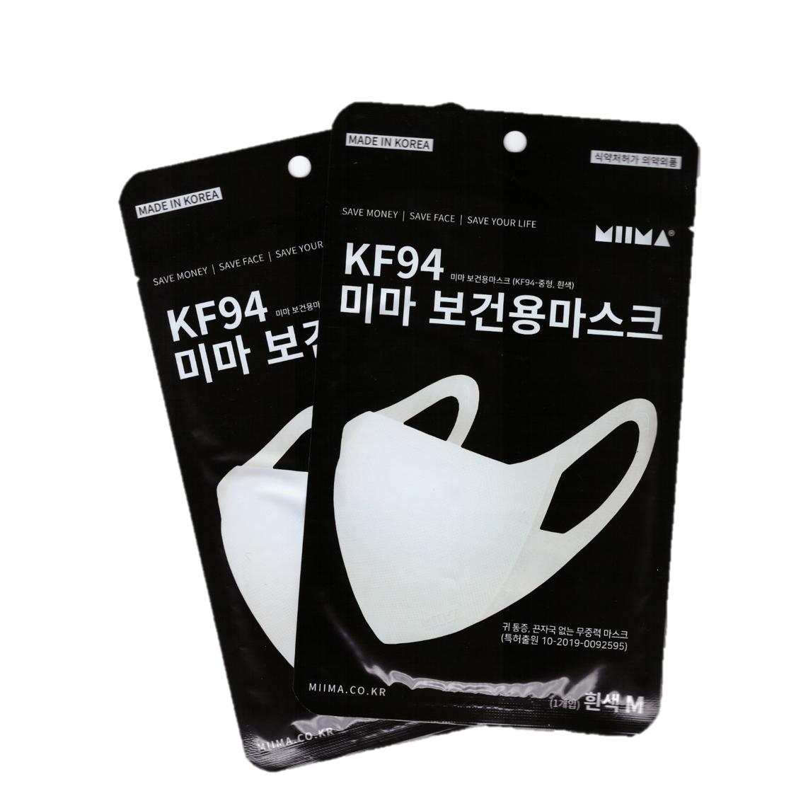 미마 보건용마스크 KF94 흰색 중형, 5팩, 10개 (POP 5503630011)