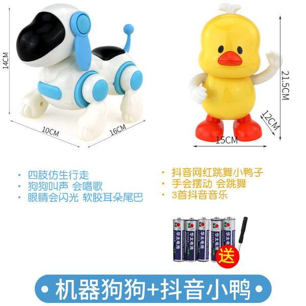 테크노 뉴본스 페트 키티 고양이 펫 인공지능 로봇 장난감 강아지 걷고 짖는 전기 강아지, 파란 전기 개 + 작은 귀여운 오리를 춤추는 비브라토_배터리 드라이버 보내기