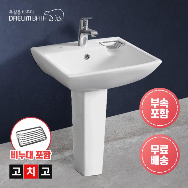 대림바스 CL-336s 1홀긴다리세면대 세면대 교체 시공 욕실 긴다리 세면대 세면기 욕실 화장실 전국배송 세면대부속, 1개