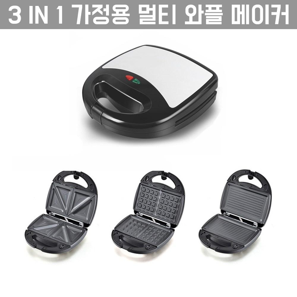 와플 메이커 3in1 간식 제조기, 3in1 간식 메이커