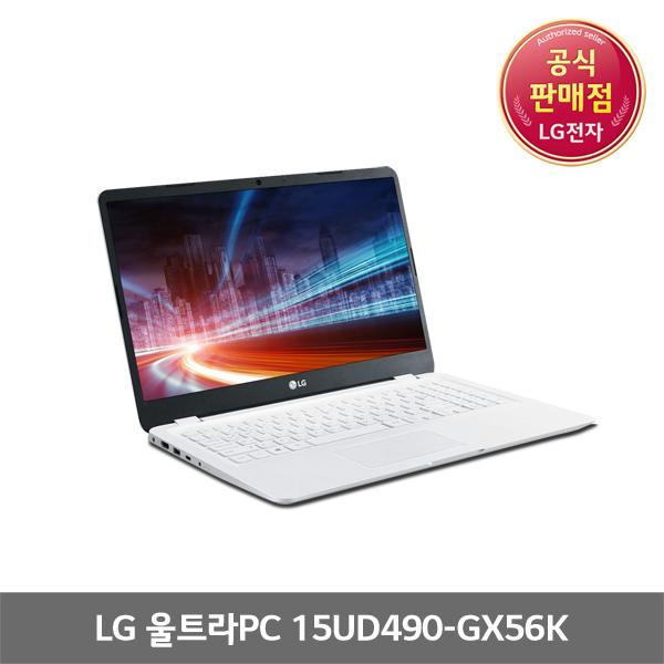 LG전자 2020 울트라PC 15UD50N-GX50K 15인치 노트북, 옵션없음, 옵션없음, 옵션없음