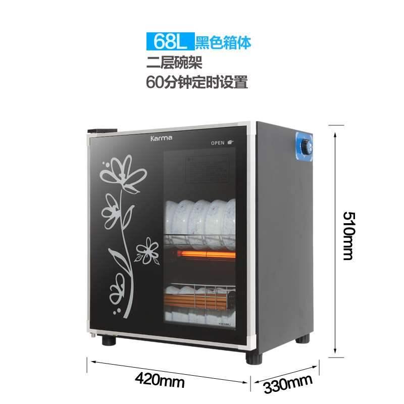 식기건조기 .음식 건조 소형 주방 살균기 소독 가정용 심플 그릇과수저 음식점 스탠드형 기계, T02-호화 업그레이드 68L(물받침판)