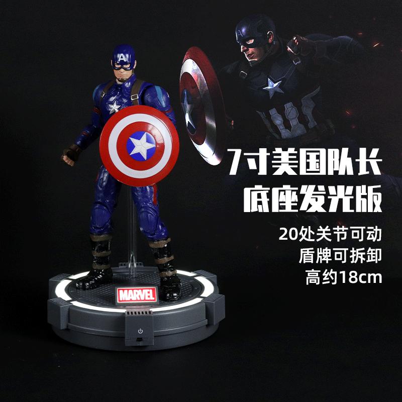 어벤져스 7인치 캡틴아메리카 핸드 웨어러블 MK46, 단품