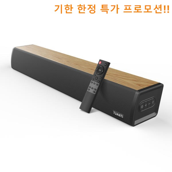 TUANTI TV 홈시어터 60W 블루투스 스피커 서브우퍼 내장 AV PC 컴퓨터 노트북 사운드바, S7020혼합색상