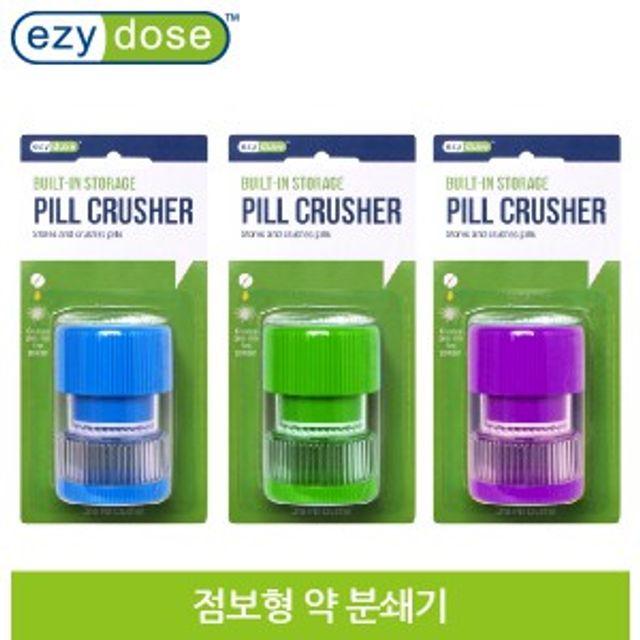 이지도즈 약분쇄기 알약분쇄 가루약 만들기 (색상랜덤) 점보형 L-2B7B09 &&lio^pinnacle- 약절단기 알약커터기 약분쇄기 알약분쇄기 알약절단기 약가위 알약분쇄 약분쇄, 리오쿠팡 1 (POP 4976256604)