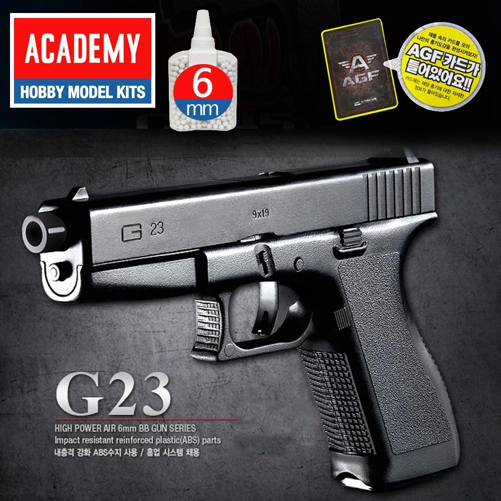 251 알파코퍼레이션 / 251 알파코퍼레이션 / AGF210 아카데미 G23 글록 BB탄에어건 권총 키워드 카테고리 BB탄 5000알1통 800알2통