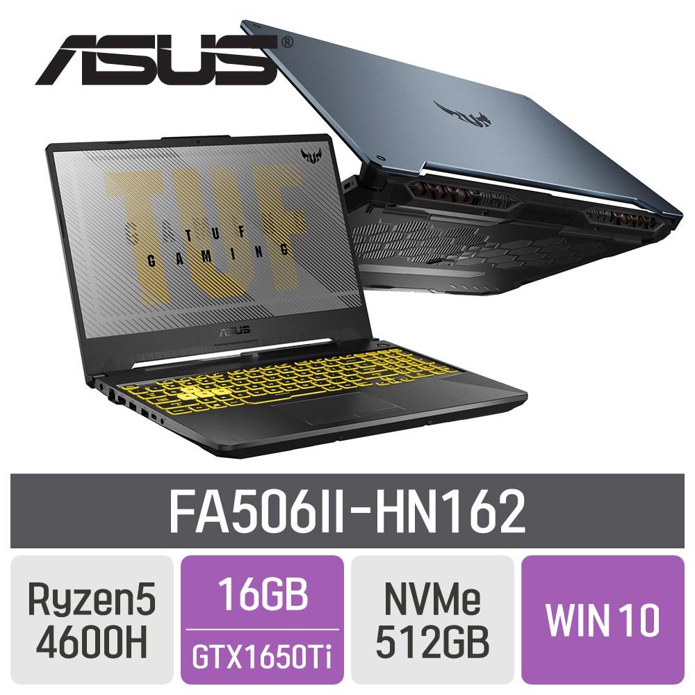 ASUS TUF 게이밍 FA506II-HN162, 16GB, SSD 512GB, 포함