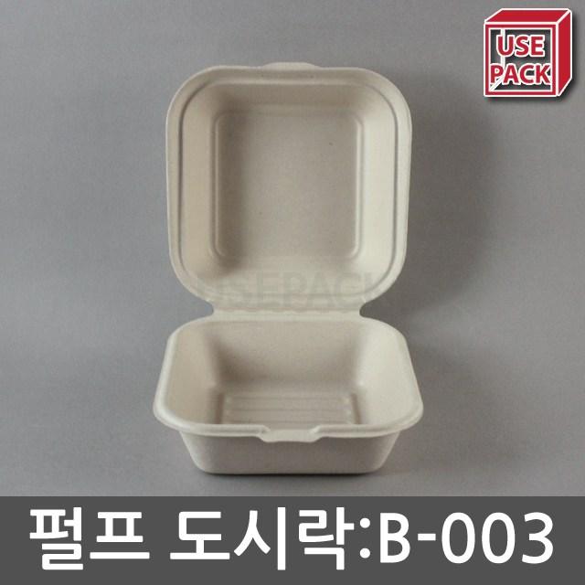 유즈팩 B-003 크라프트 펄프사각도시락 햄버거 50개