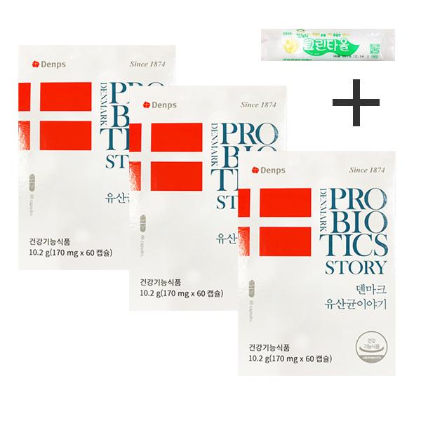 덴마크 프로바이오틱스 스토리 60캡슐 3박스 + 마법의 청소박사 증정, 30.6g, 1개