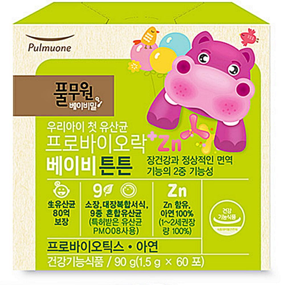 풀무원 아기유산균 프로바이오틱스 아연 아기영양제 락토바실러스, 1box, 1.5
