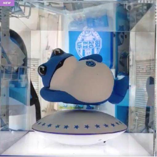 하이트 진로이즈백 공중부양 두꺼비 피규어인형 자기부상 회전두꺼비 개업선물 장식용추천