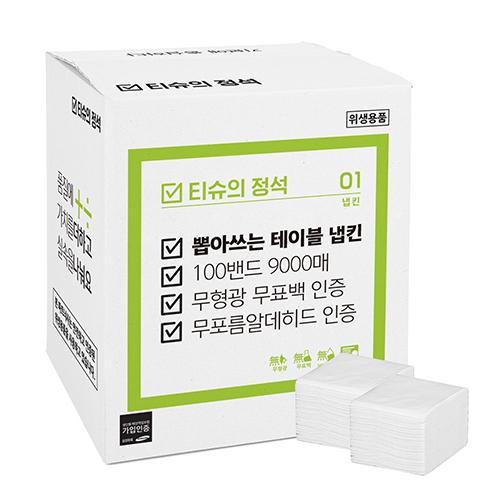 티슈의정석 뽑아쓰는 테이블 냅킨 100밴드, 1box, 9000매