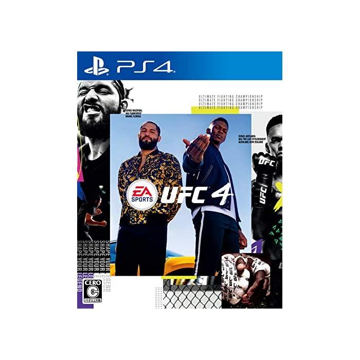 일렉트로닉 아츠 EA SPORTS UFC 4 - PS4, 자세한 내용은 참조