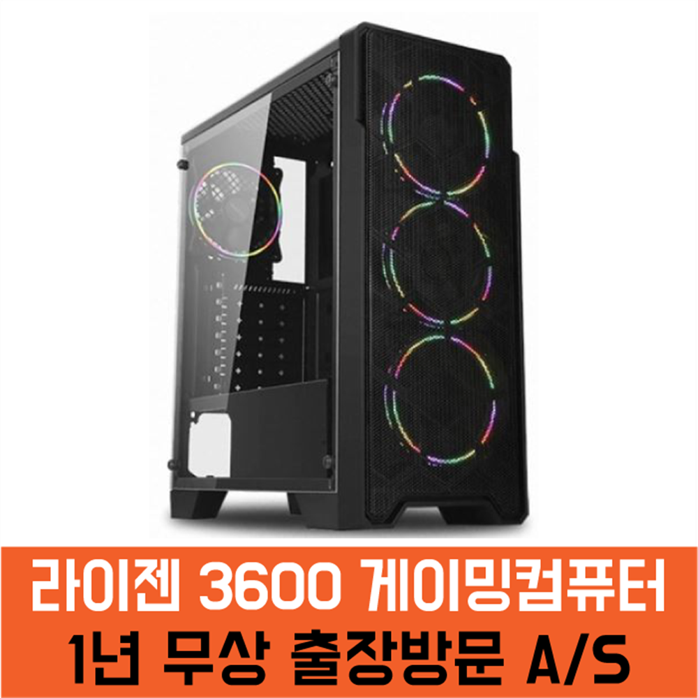블루컴퓨터 라이젠 3600 RX570 GTX1650 GTX1660 SUPER RTX2060 2070 슈퍼 MSIB450M박격포MAX 게이밍 컴퓨터 PC, 기본형, 3) GTX1660 SUPER