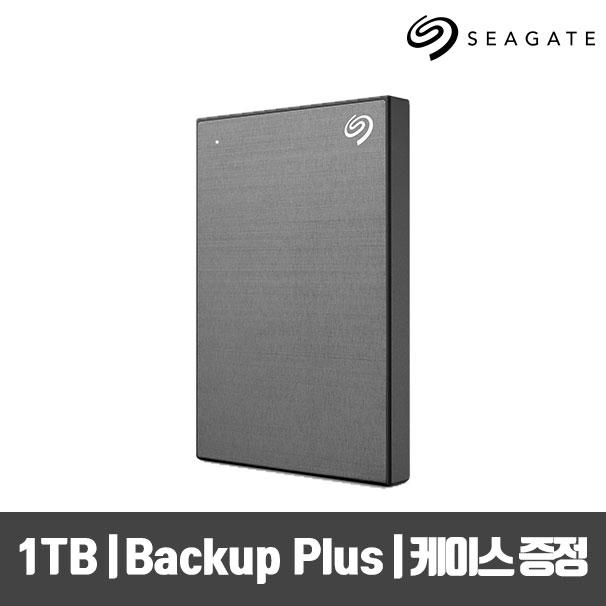씨게이트 New Backup Plus Slim +Rescue 외장하드 +파우치, SpaceGrey STHN1000405, 1TB