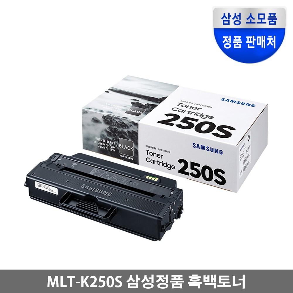 삼성전자 SL-M2893FW M2680N M2843DW M2630 정품 프린터 토너, 1개, 흑백