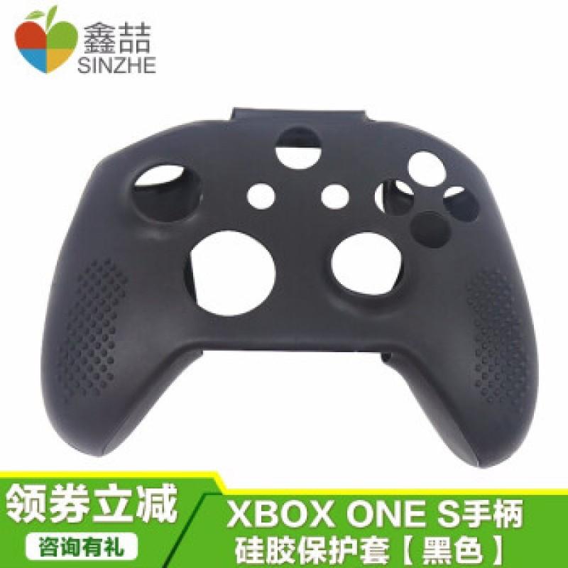 鑫 喆 XBOX ONE 새로운 무선 유선 블루투스 게임 패드 실리콘 슬리브 ONE S 블루투스 컨트롤러 슬립 슬립