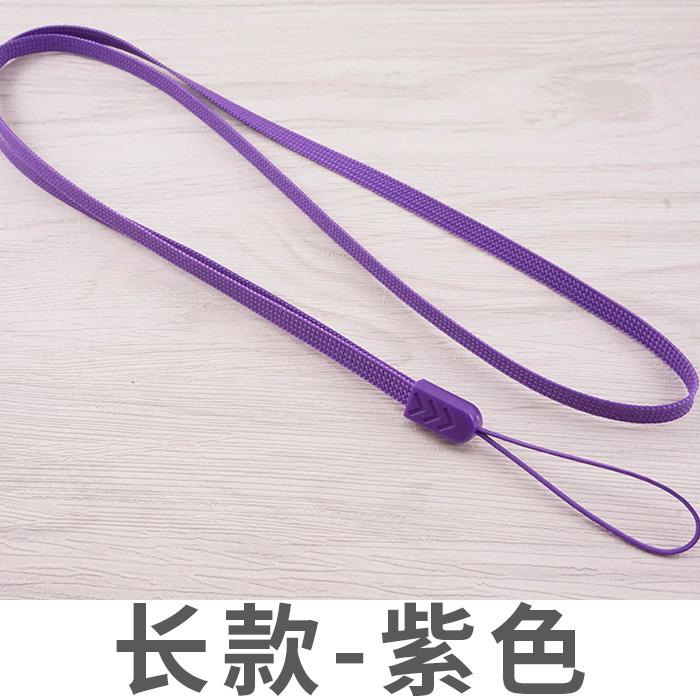 타래스팅함 심플 끈 해먹줄 USB메모리 MP3 숏 좁다 직물 번호판 교열 카드, 1, 롱 -자색