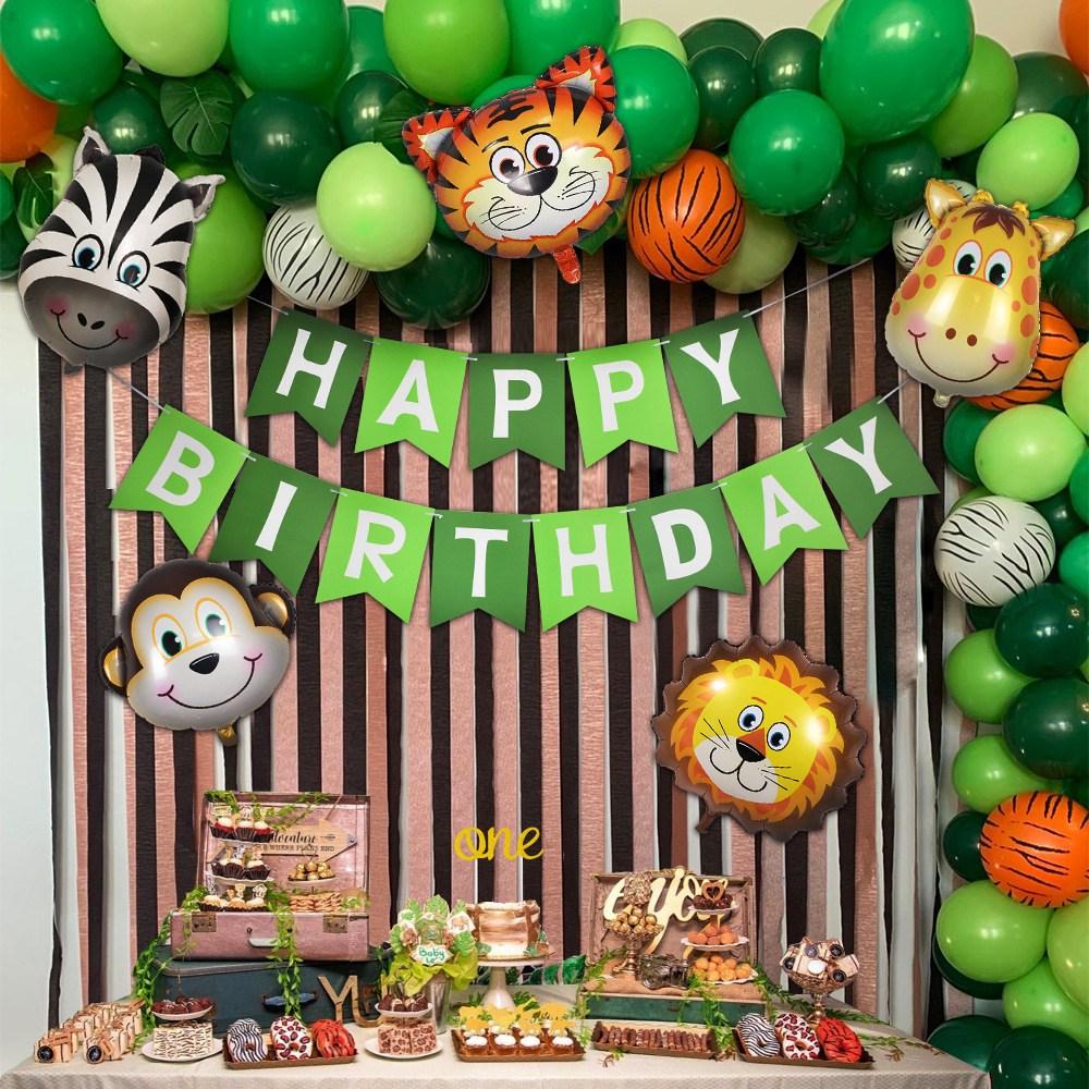 I&H 동물풍선 어린이집 생일파티용 장식세트+손펌프, 1set, 혼합색상+손펌프