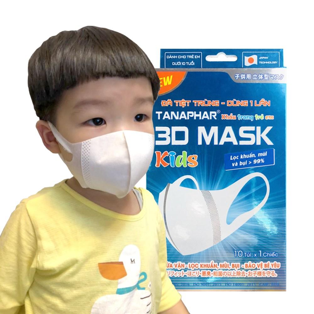 타나파 새부리형 초소형 마스크 10개입/귀 안 아픈 마스크/3D 유아 마스크
