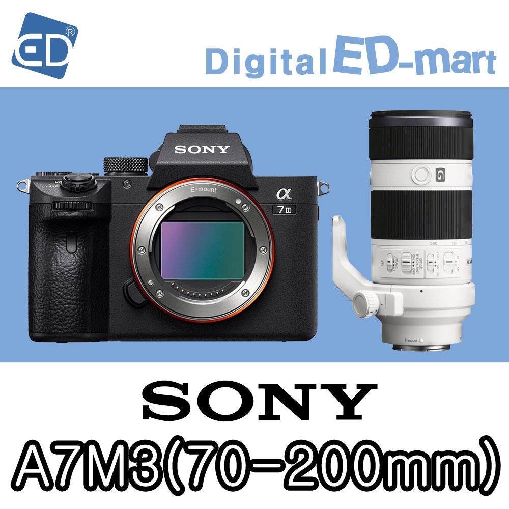 소니 A7Mlll 미러리스카메라, 소니정품A7M3 / FE 70-200mm F4 G 액정필름/ED