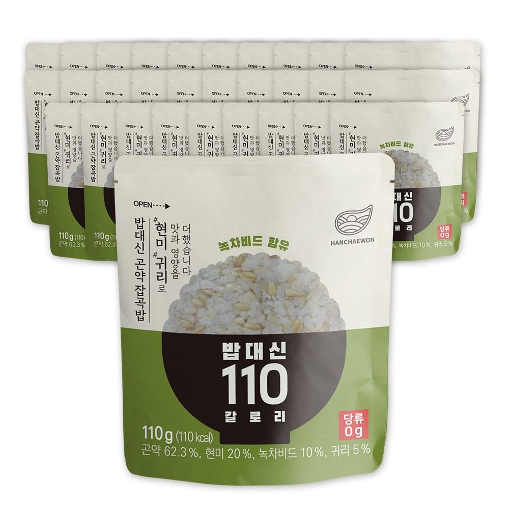 한채원 밥대신 110 칼로리 귀리 현미 녹차 곤약밥, 30개, 110g