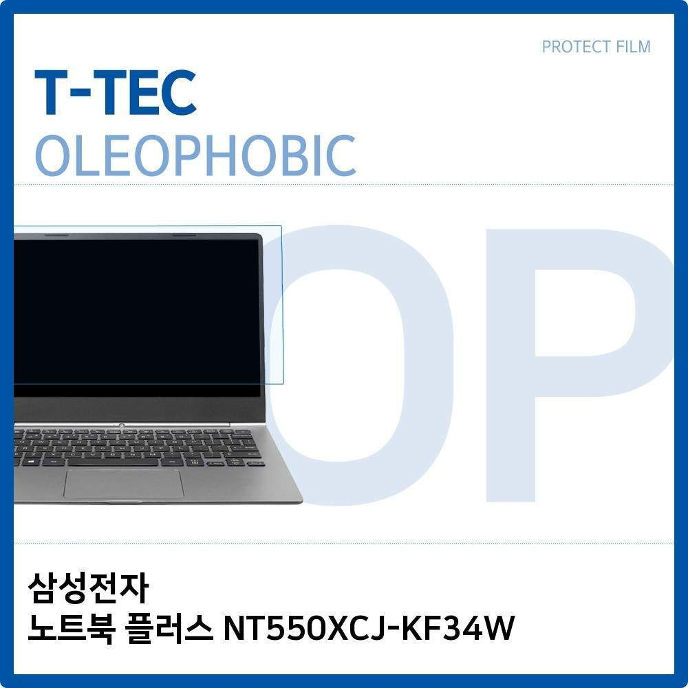 G20R34M201L T.삼성 노트북 플러스 NT550XCJ-KF34W 올레포빅필름 2010032037, G노트북R용품M