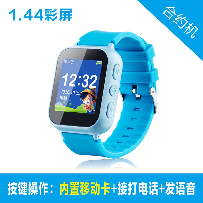 스마트워치 폰 손목시계 스마트 GPRS위치추적 초등학생 다용도 카드삽입 스마트폰 방수