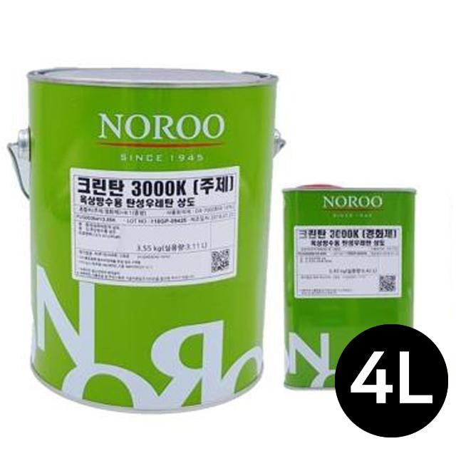 노루페인트 크린탄3000K옥상방수용탄성우레탄 상도+경화제 4kg, 회색