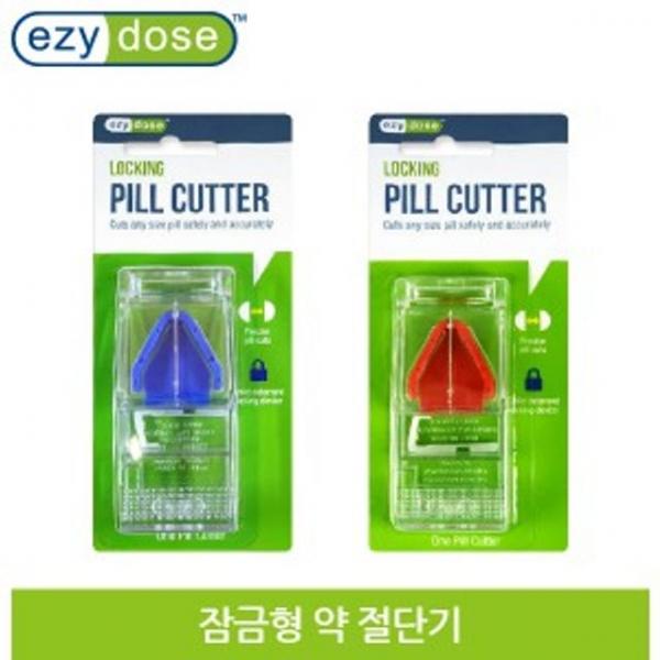 잠금형 약절단기 67830 색상랜덤약절단기 알약커터기 약분쇄기 알약분쇄기 알약절단기 약가위, 본상품 (POP 5209525061)