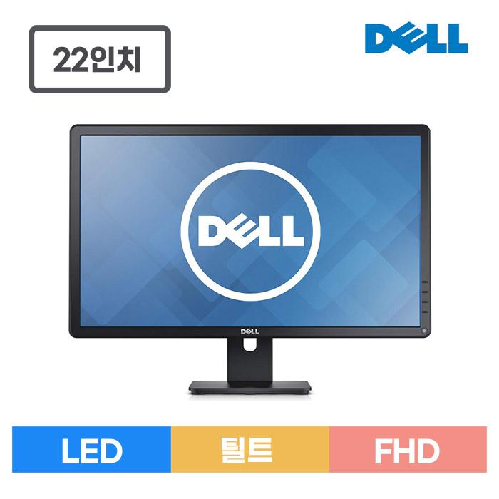 DELL 델 중고 22인치 LED FHD 모니터 A급 슬림베젤 RGB DVI 60hz E2214HB