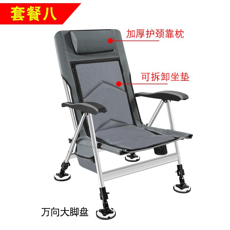 접이식 섬의자 다기능 체어맨 낚시의자 경량 의자 민물 바다 오리발 나루예소좌 소좌대, 방석을 가진 유럽식 벌거 벗은 의자