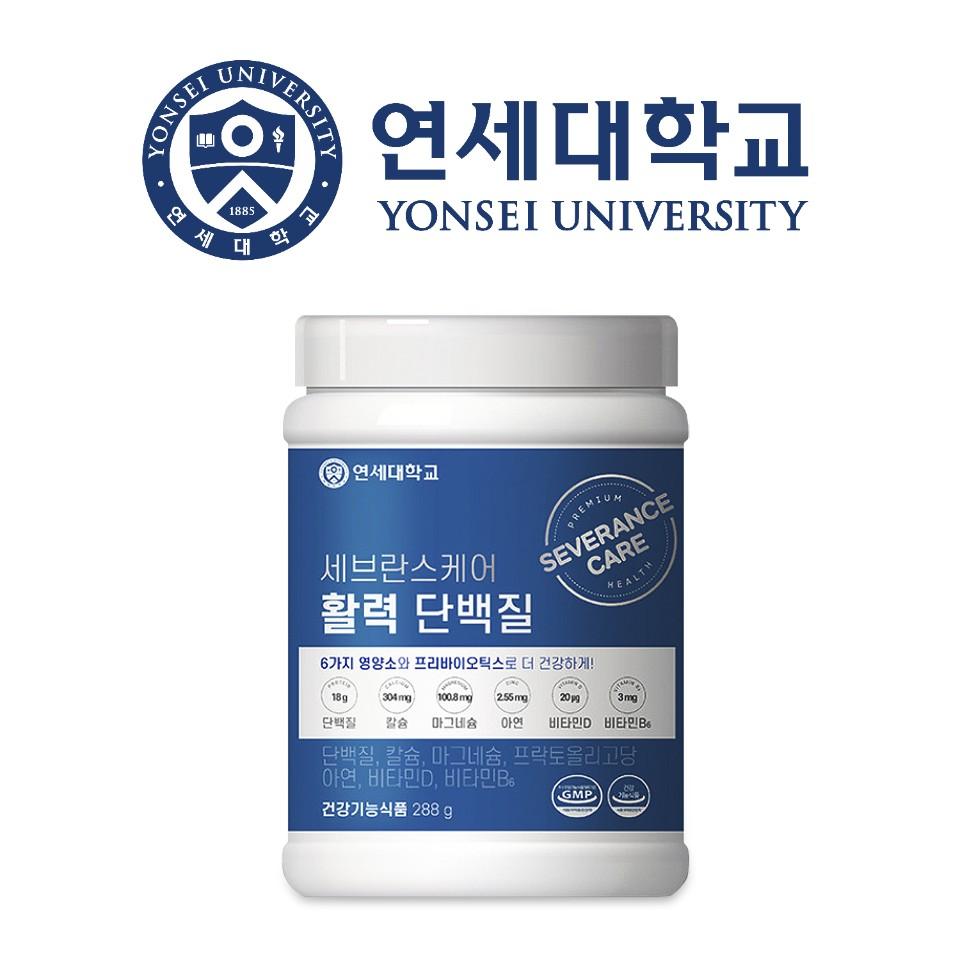 연세세브란스케어 활력단백질 1통 프리미엄 유청 식물성 유산균 프로틴 파우더 류신 분말, 8일 x 1통
