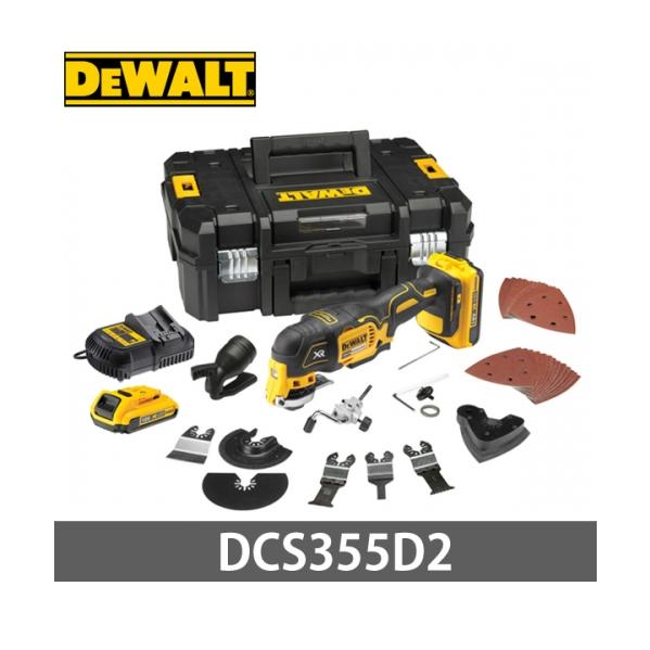 디월트 충전 멀티커터18v 2.0Ah DCS355D2, 1배터리 세트 (POP 4611878401)